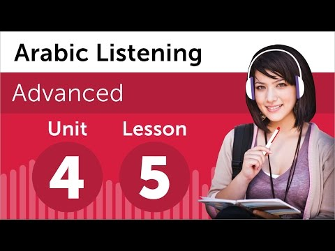Arabic Listening Practice - Making a Complaint in Arabic