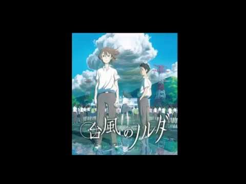 Anime music-Typhoon Noruda Original Soundtrack