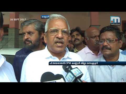 Filling Paddy Fields: CPM Denounces Protests In Keezhattoor| Mathrubhuminews