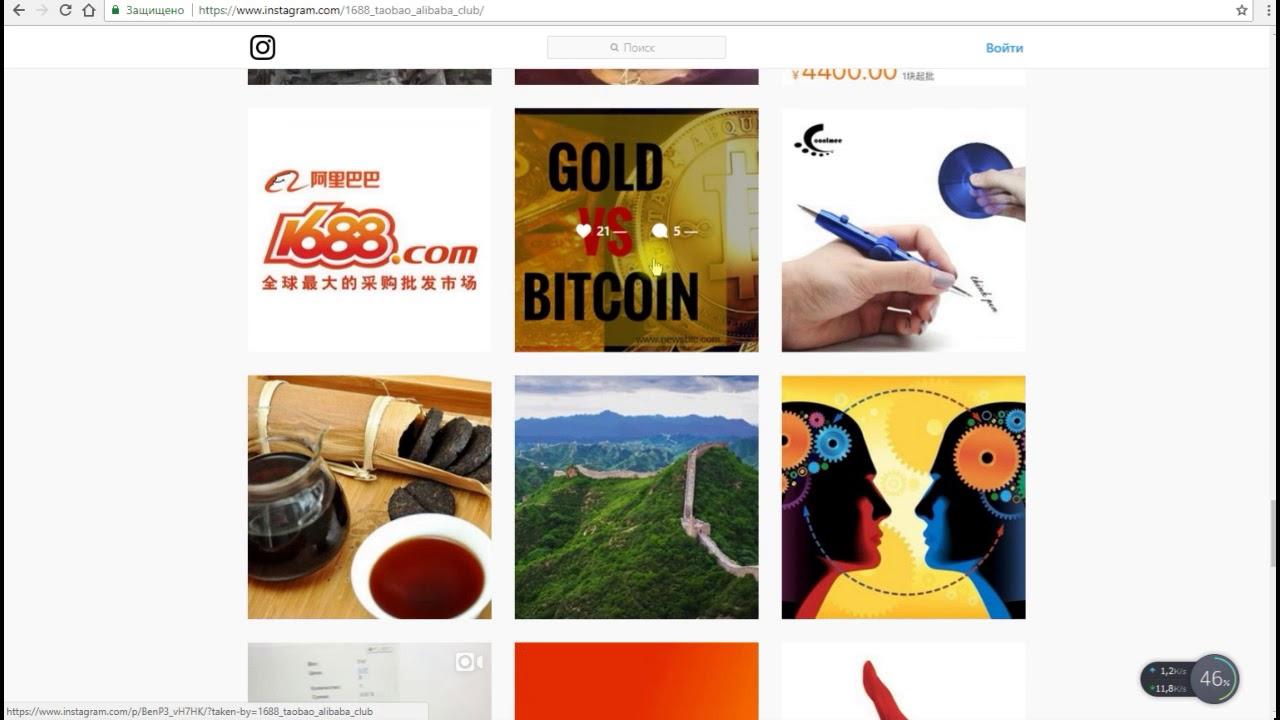 Бизнес идеи с таобао бизнес планы туристическое агентство