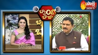 """Band Baaja"" Political Satire Show 