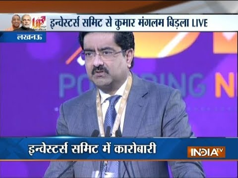 Kumar Mangalam Birla announces to invest Rs 25,000 crore in multiple businesses across UP
