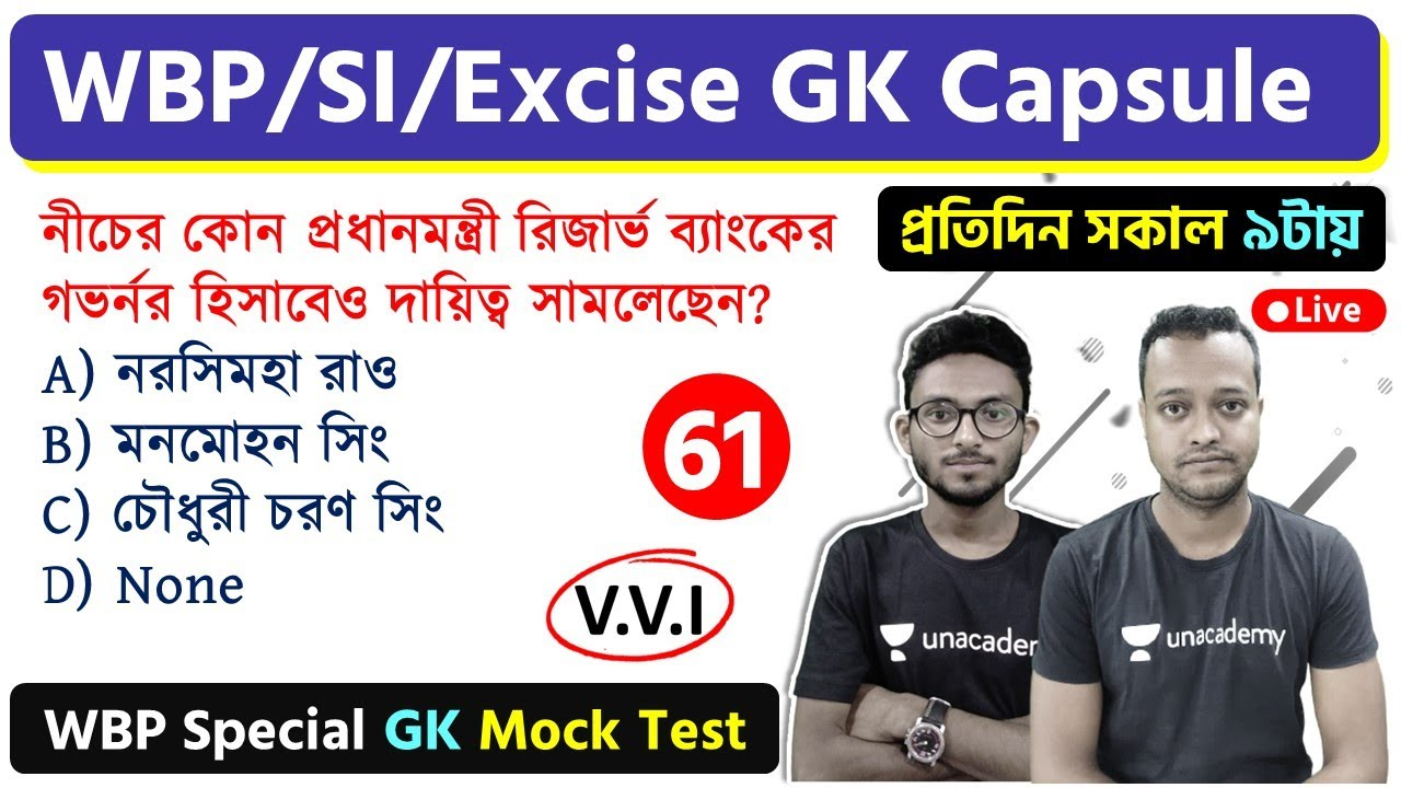 Download WBP 2021 GK Class - 61 | GK Question Bangla | Static GK in Bengali | wbp gk | The Way Of Solution