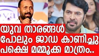 Director Omar Lulu compares Mammootty with youth stars