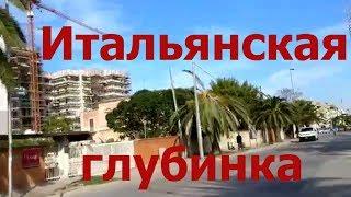 видео В Россию из южной Италии через Францию