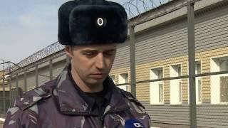 В исправительный центр № 1 г. Уссурийска прибыл первый осужденный