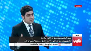 MEHWAR: AGT Members Join Mourners With Messages of Unity