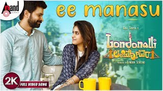 Londonalli Lambodara | Ee Manasu | 2K Video Song 2019 | Shruti Prakash | Raj Surya | Swindon Santu