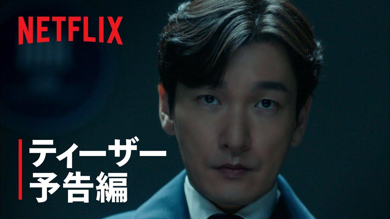 視聴 率 2020 韓国 ランキング ドラマ