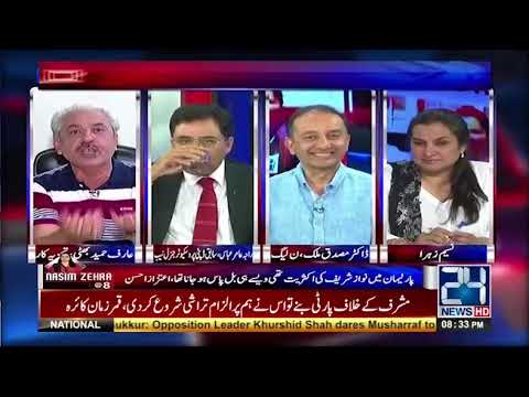 PML N wants Talal Ch and Daniyal Aziz as Chief Justice says Arif Hameed Bhatti