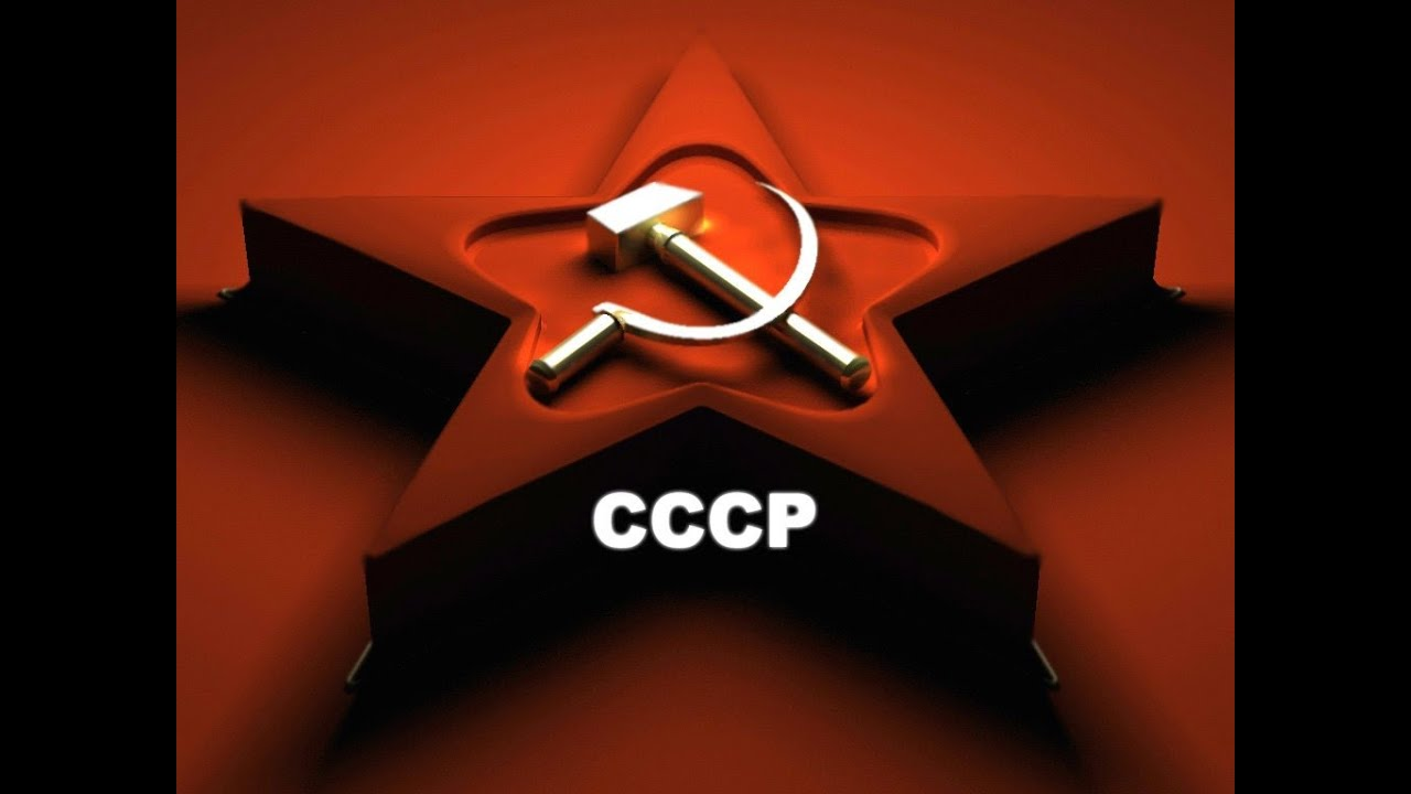 Image result for CCCP