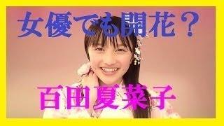 アイドルグループ・ももいろクローバーZが11日、横浜アリーナでニッポン...