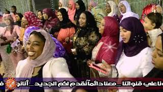 قناة أنانوبي◈ ♫ ♬ ♪ ♩ ♭ ♪  سيا سيا  وفرحة أرمنا وعنيبة مع  نبييل فتحي لية أولاد المرحوم عيد#2