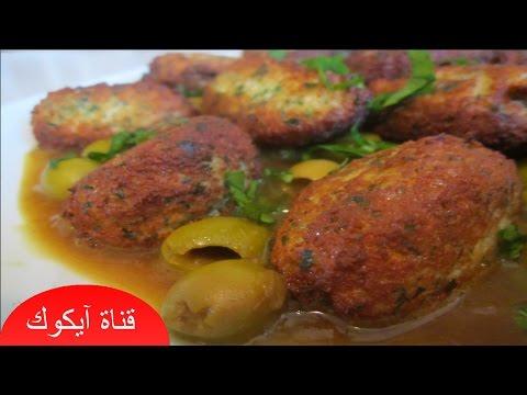 وصفات طبخ سهلة وسريعة لرمضان| اصابع الدجاج خفيفة وشهية