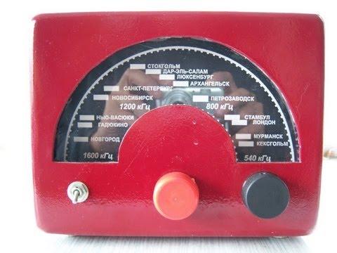 Самодельный радиоприемник с низковольтным питанием