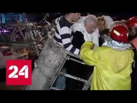 Пожар в Батуми: уточненные данные - Россия 24