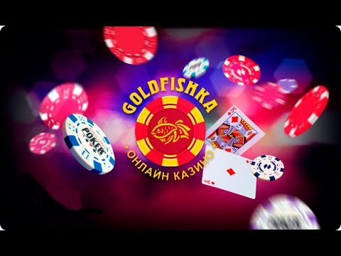 Стрим казино 294 / GOLDFISHKA CASINO / Как играть в слоты / Stream Slots Casino 18+из YouTube · Длительность: 2 ч50 мин