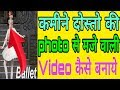 funny face video app for android//how to make funny face videos app download in hindi 2019