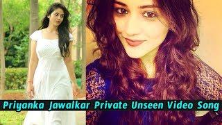 Priyanka Jawalkar Private Unseen Video Song | Priyanka Jawalkar | Daily Culture