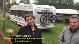 Мнение владельца Автодома о прицепе. Впечатления караванеров о прошедшем путешествии в Норвегию 2018