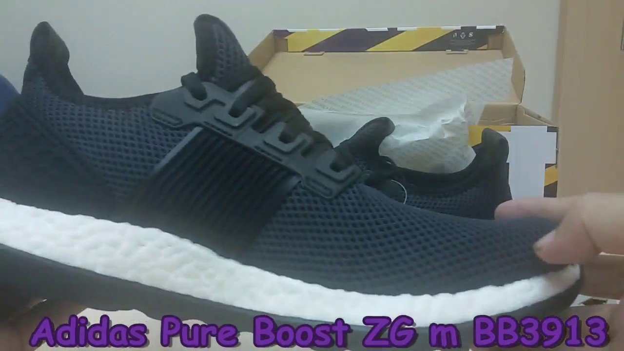 Unboxing review Adidas Sneaker Pure