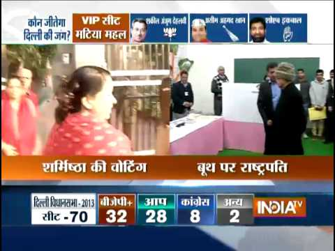 President Pranab Mukherjee Visits the Polling Booth in Delhi - India TV