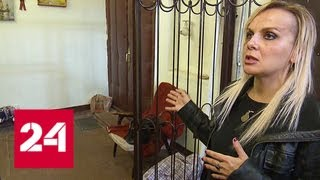Избитая певица Мария Макарова пыталась помочь соседу отстоять квартиру - Россия 24
