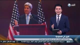 زيارة كيري للسعودية تدفع السلام باليمن.. والجهد الأمريكي الروسي إنساني