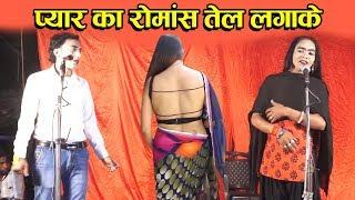 जबरदस्त नौटंकी प्यार का रोमांस | पंचर वाले से प्यार भोजपुरी की फाडू नौटंकी देखें Bhojpuri Top Comedy