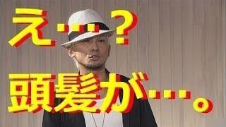 芸能☆裏情報ゴシップまとめチャンネル チャンネル登録お願いします♪→ ヒ...