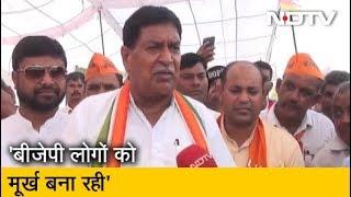 Congress से ज्यादा विश्वासघाती निकली BJP: Rajkumar Saini
