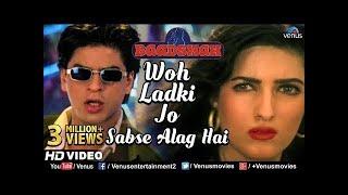 Download Woh Ladki Jo -HD VIDEO | Shahrukh Khan & Twinkle Khanna | Baadshah |90's Bollywood Romantic Song