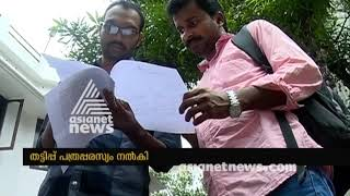 Job visa cheating reported in Kannur