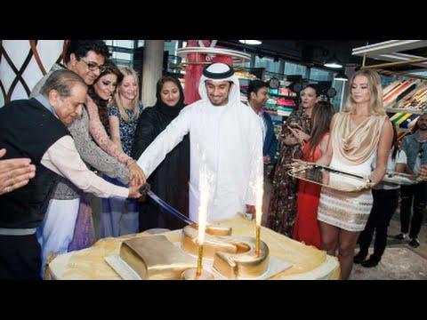 DUBAI I Launch of Fashion House By  SI Fashion Galeria 2016