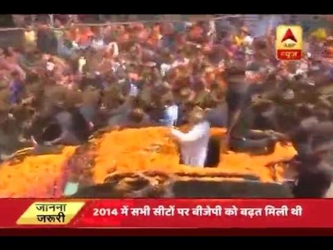 Kaun Banega Mukhyamantri: Know the political equation of Varanasi