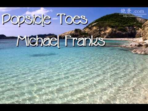 KARAOKE Popsicle Toes / Michael Franks, Manhattan Transfer, Diana Krall - Lyrics (歌詞付き)