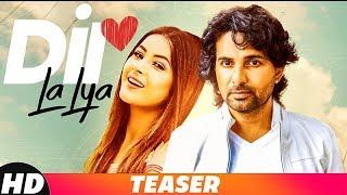 Teaser | Dil La Leya | Shashi Gill | Kawaljit Bablu | Coming Soon | Speed Records