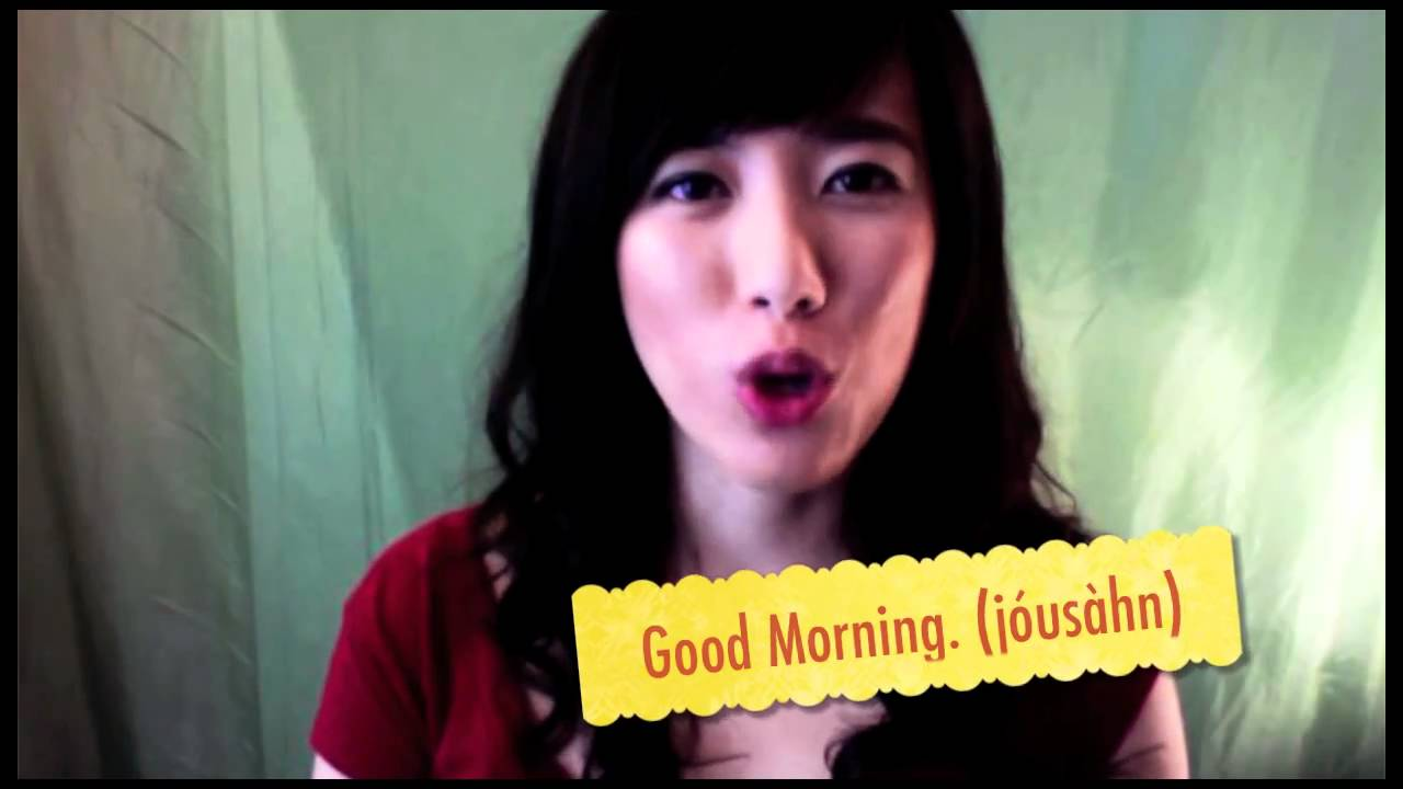 Good Morning For Chinese : Greetings good morning afternoon and night in