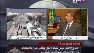 فيديو..محافظ الإسماعيلية: مشروع الأنفاق سينتهى فى 2018
