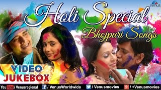 Holi (होली) Special : Hot Bhojpuri Holi Songs 2015 ~ Video Jukebox