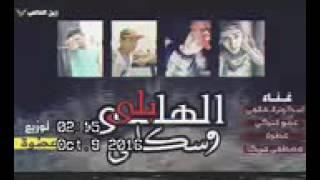 مهرجان الهلي بلي ياسكلي السادات العالمى رد على المدفعجيه