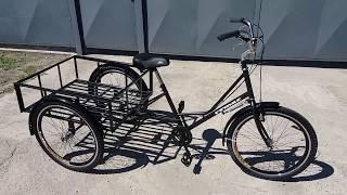 Трехколесный грузовой велосипед \ велорикша \ трайк \ трицикл - ФЛП Рымар