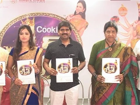 "South India's Biggest Cooking Contest ""Cooking Queen"" 