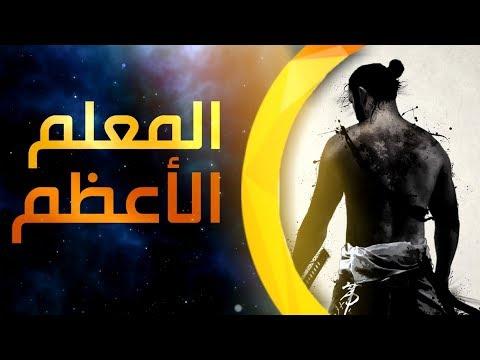 تحميل كتاب السودان والنفق المظلم منصور خالد pdf