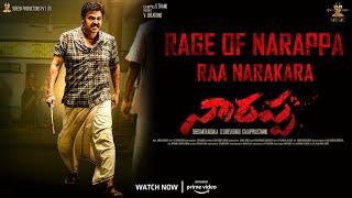 #Narappa - Rage of Narappa ( Narakara Theme ) Lyrical Video   Venkatesh Daggubati   Mani Sharma Image