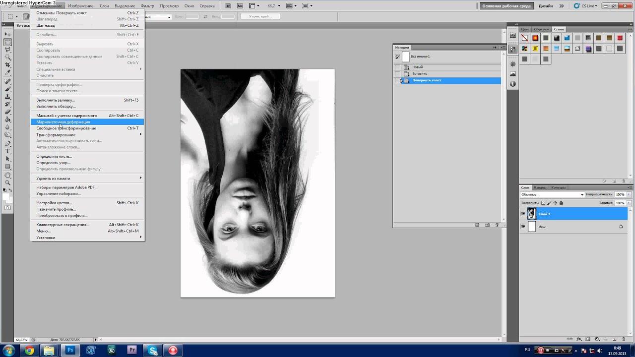 Урок Photoshop. 752 канал (Урок #2 Делаем из черно-белой фотки цветную) (#ЕвгенийКулик)