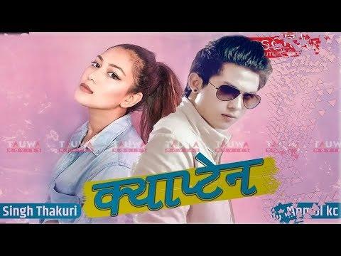 CAPTAIN- Nepali Movie Shooting Report || Anmol Kc ||  Upasana singh thakuri ||  Prashant Tamrakar