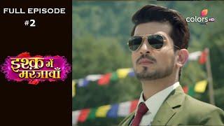 Ishq Mein Marjawan | Season 1 | Full Episode 2