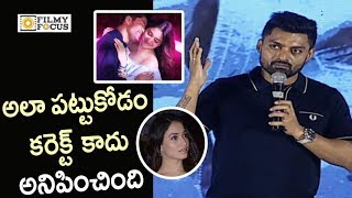 Kalyan Ram about Tamanna and Shooting Romantic Scenes with her @Naa Nuvve Audio Launch