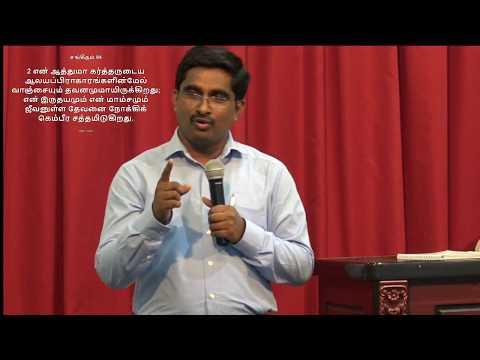 ஞானமும் பொறுமையும்   Dr.C Ashok Kumar (GEMS Behar)